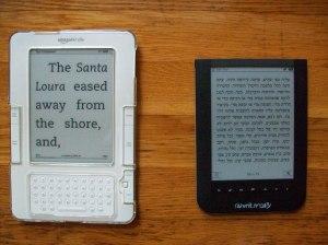 הכתב הגדול ביותר בשני המכשירים. הכתב הגדול בקינדל יכול לשמש כבדי ראייה