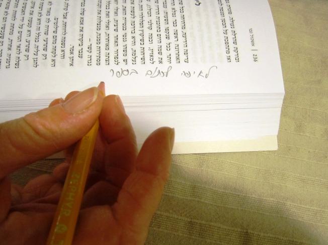 אסור לכתוב בספר מהספריה