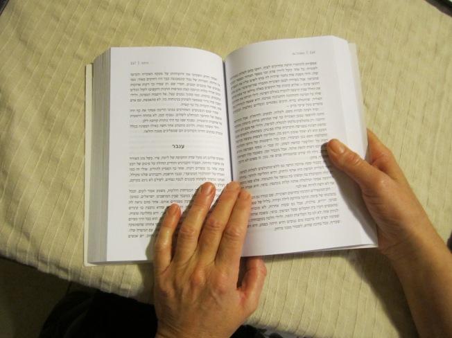 זה ספר